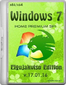 Windows 7 Home Premium SP1 (x86/x64) Elgujakviso Edition (v17.01.16)
