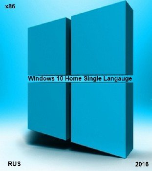 Windows 10 10586 Home Single Language mini Lite by vlazok