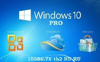 Windows 10 Pro 10586.71 th2 x64 RU PIP 2x1