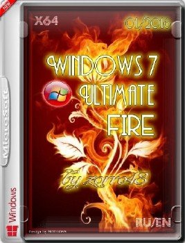 "Windows 7 Ultimate sp1 by zorro48 ""Fire"""