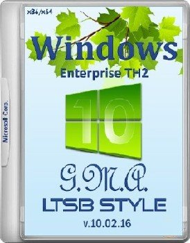 Windows 10 Enterprise TH2 x64x86 RUS G.M.A. LTSB Style v.10.02.16