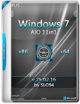 Windows 7 SP1 AIO (32/64 bit)-(11in1) by SLO94 v.25.02.16