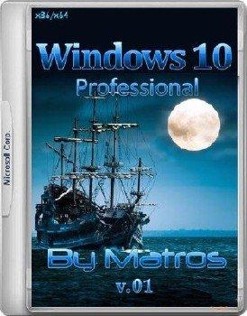 Активатор 2016 windows 10 скачать торрент.