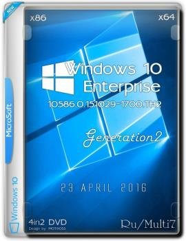 Windows 10 Enterprise vl by Generation2 v.1511 MULTi-7 April 2016