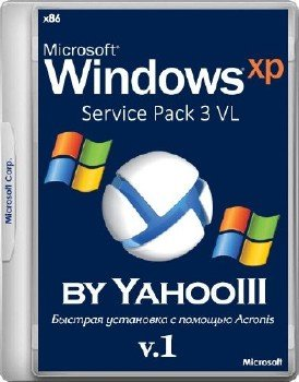 Windows XP SP3 RUS VL+ Быстрая установка с помощью Acronis