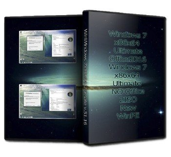 Windows 7 x86x64 Ultimate SP1 by UralSOFT v.51.16