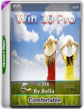 Windows 10 Pro.V.318 (Сomfortable) (x64)