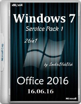 Windows 7 SP1 (x86/x64) +/- Office 2016 26in1 by SmokieBlahBlah 16.06.16 [Ru]