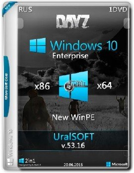Windows 10 x86x64 Enterprise (DAYZ) by UralSOFT v.53.16