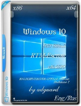 Windows 10 Redstone 1 [14385] RTM-Escrow AIO 28in2 by adguard v16.07.10