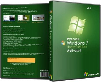Windows 7 Home Premium Game Lite by vlazok v.18