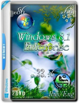 Windows 8.1 Enterprise KottoSOFT v.33.16 (x86-х64)