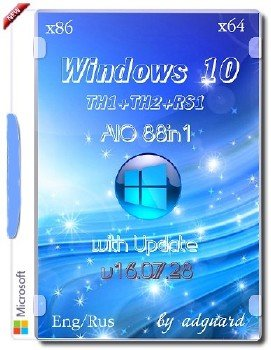 Windows 10 (TH1+TH2+RS1) with Update (x86-x64) AIO [88in1] adguard (v16.07.28)
