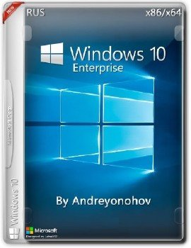 Windows 10 Enterprise 2016 LTSB 14393 Version 1607 x86/x64 2in1DVD [Ru]