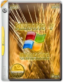 Windows 7 SP1 Ultimate KottoSOFT(x86­x64) [v.45]