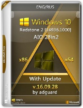 Windows 10 Redstone 2 [14936.1000] (x86-x64) AIO [28in2]