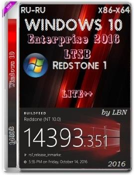 Windows 10 Enterprise 2016 LTSB 14393.351 x86-x64 RU LITE++