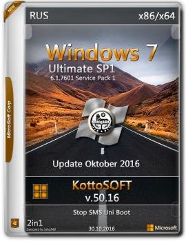 Windows 7x86-x64 Максимальная KottoSOFT v.50