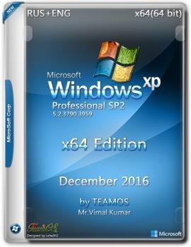 Windows XP Профессиональная SP2 x64 Декабрь 2016 by TEAMOS