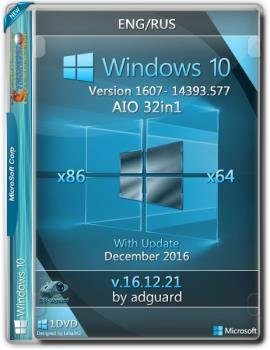 Windows 10, Version 1607 with Update AIO 32in1 adguard (x86-x64) (Eng_Rus) [v16.12.21]