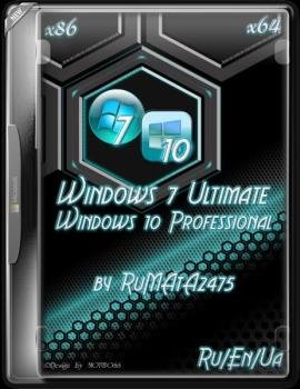 Microsoft Windows 7 Ultimate, Windows 10 Pro (32bit - 64bit)