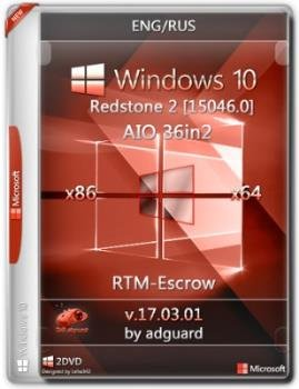 Сборка Windows 10 Redstone 2 [15046.0] RTM-Escrow (x86-x64) AIO [36in2]
