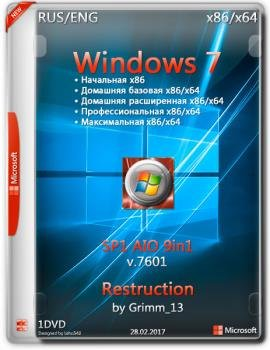 Windows 7 SP1 x86/x64 AIO 9in1 Restruction by Grimm_13