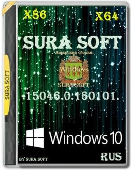 Windows 10 Insider Preview 15046.0.160101. Escrow by SURA SOFT x86 x64 (Русские)