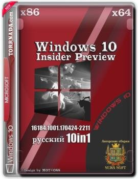 Windows 10 Insider Preview 16184.1001.170424-2211. 10in1 by SURA SOFT (x86/x64) (Ru) [28/04/2017]