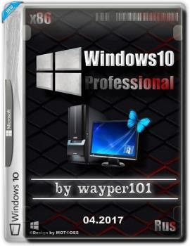 Windows 10 Pro (v1703) x86 by wayper101 04.2017