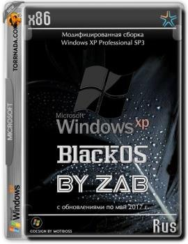 windows xp-turbo sp3 2015 rus