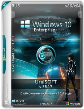 Windows 10 enterprise ltsb скачать торрент 64 bit rus 2017.
