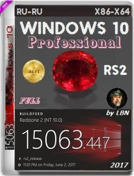 Windows 10 Pro 15063.447 rs2 x86-x64 RU-RU Полная версия
