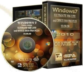Windows 7 7600.16385. Ultimate LITE STYLLING & MS OFFICE 2010 PROPLUS _10.09.09.iso by~putnik