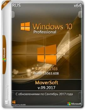 Windows 10 Professional 1703 MoverSoft (x86/x64) Русская
