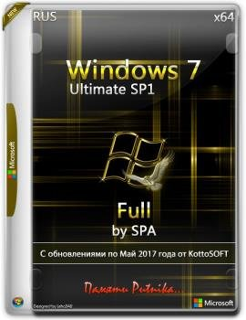 Windows 7 Ultimate x64 Full by SPA v.1.2012 Rus (Prepared by SPA)