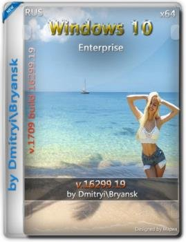 Windows 10 Enterprise Dmitryi-Bryansk 1709(16299.19)-64BIT