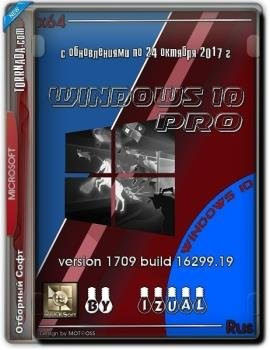 Windows 10 Pro 1709 build 16299.19 by IZUAL v.24_10_17 (x64)
