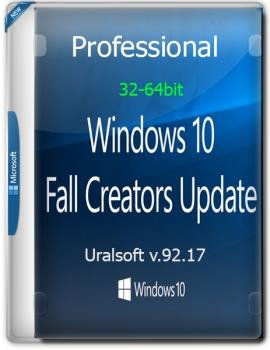 Windows 10x86x64 Pro 16299.19(Uralsoft)