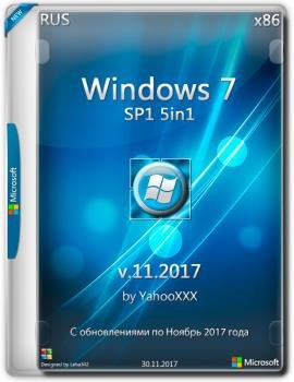 Windows 7 SP1 x86 5in1 v.11.2017 by YahooXXX