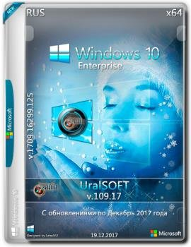 Windows 10x86x64 Enterprise 16299.125 (Uralsoft)