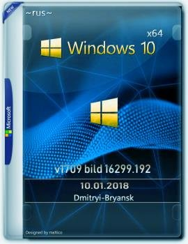 Windows 10 Pro 1709(16299.192) by Bryansk (x64)