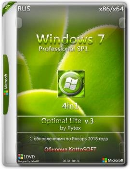 Windows 7 Professional Optimal Lite (x86x64)