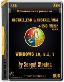 Windows 10 / 8.1 / 7 by Sergei Strelec (x86/x64)