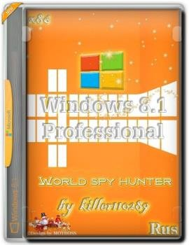 Windows 8.1 pro world spy hunter by killer110289 (x86) декабрь 2017