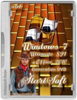 Windows 7 Максимальная SP1 x64 Plus Office 2010 StartSoft Generation DVD 06-07 2018