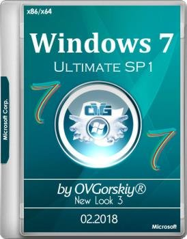 Windows 7 Ultimate x86/x64 SP1 NL3 by OVGorskiy 02.2018