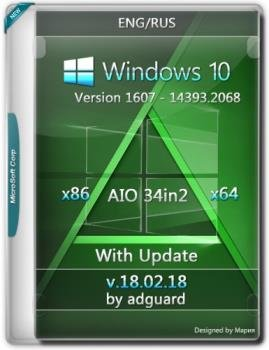 Сборка Windows 10, Version 1607 with Update (x86-x64) AIO [60in2] adguard