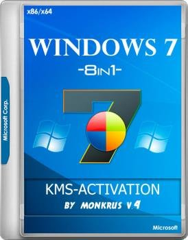 Windows 7 SP1 RUS-ENG x86-x64 -8in1- KMS-activation v4
