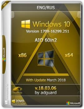 Сборка Windows 10 v.1709 with Update 16299.251 AIO 60in2 adguard (x86-x64)